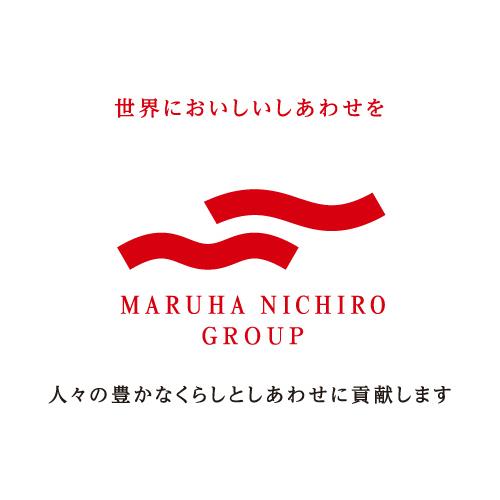 世界においしいいしあわせを|マルハニチログループ