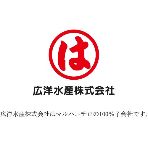 広洋水産株式会社はマルハニチログループの一員です。